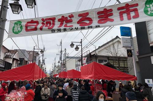 michinoku-burari32