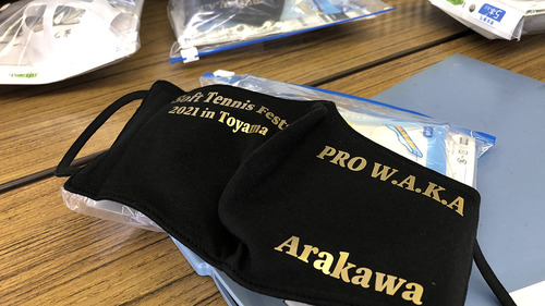 project-waka_toyama11