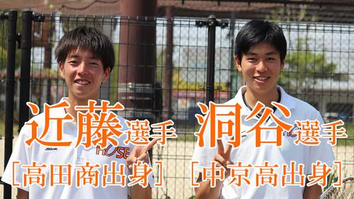 kondo_touya_int_YouTube_Shokai