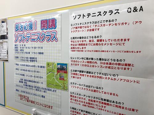 tennis-school_noah-indoor05