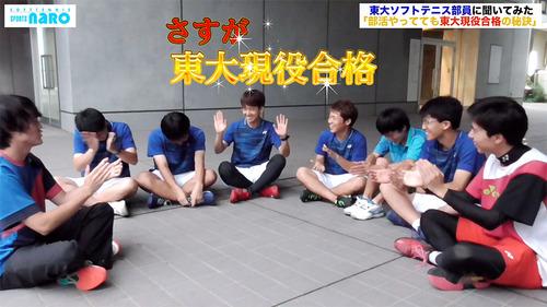 tokyo-university_softtennis10