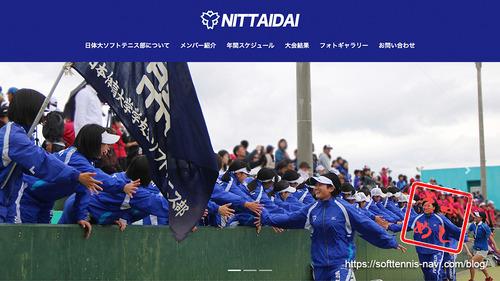 nittaidai-softtennis01og