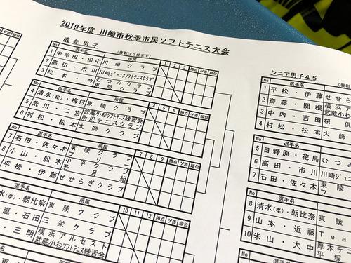 2019fall_kawasaki-shimin07