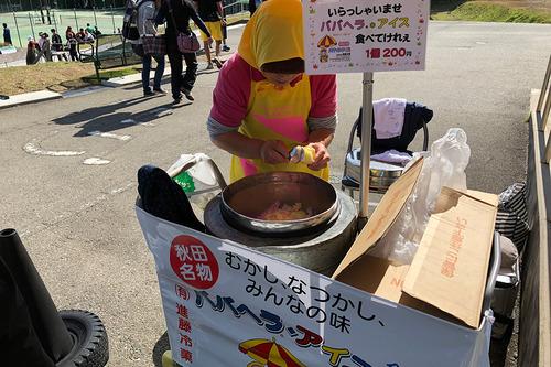 akita-namahage_38