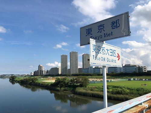ota-ku_shinjinsen2019_03