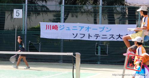 0912kawasaki_jr-op_01og