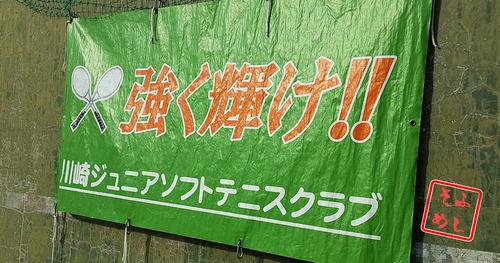 kawasaki-junior_01_og