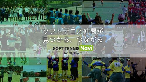 sofunavi_softon