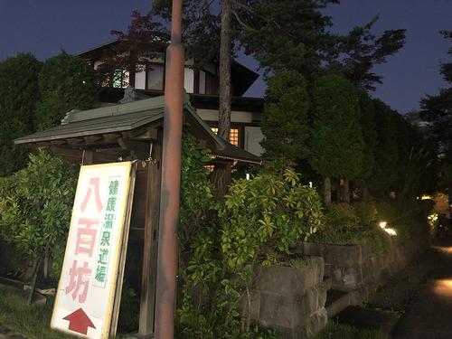 yamagata_trip40