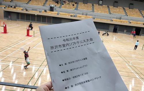 2020tokorozawa-indoor_08