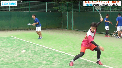 tokyo-university_softtennis04