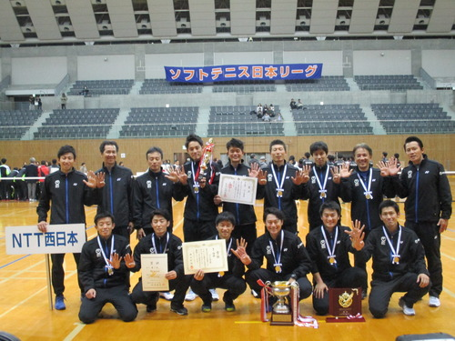 ph01-男子優勝NTT西日本