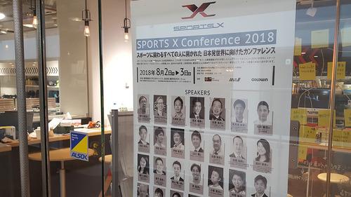 sports_x_05