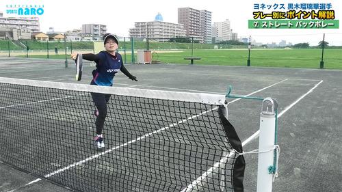 yonex_kuroki-rurika18