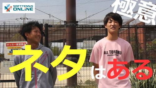 maekawakawashima_sumnail