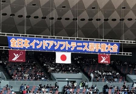 全日本インドア写真