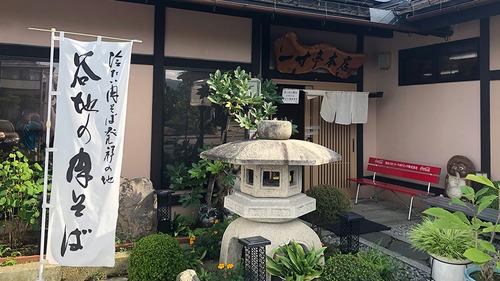 yamagata_trip11