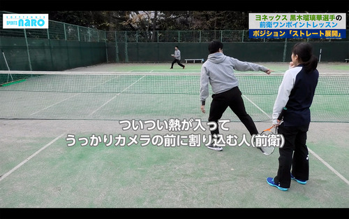 yonex_kuroki-rurika08