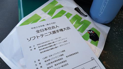 0911zennihonshakaijin_34