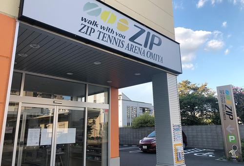 zip_tennis_arena_04