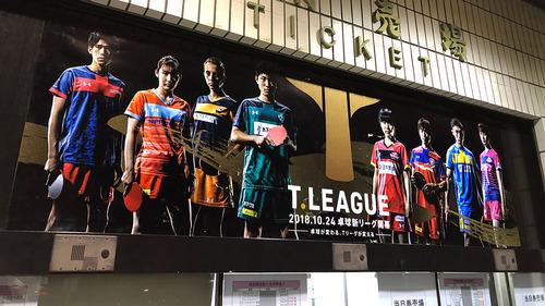 t-league02