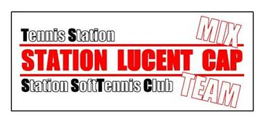 station-lucent-cup04