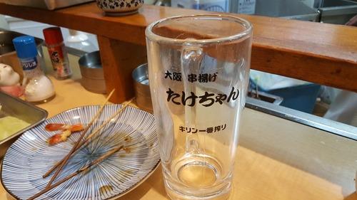 takechan01-1040x585