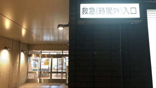 2019zenshaka-yosen_13