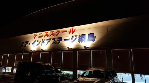 noah-indoor-stage_02