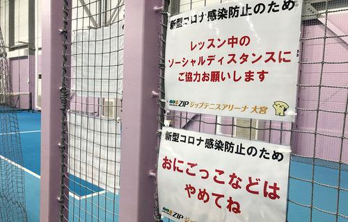 zip_tennis_arena_06
