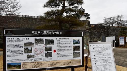 michinoku-burari40