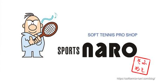 sportsnaro-channel_01og