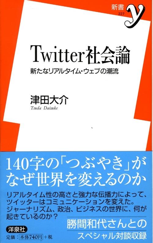 twittercoverobi001