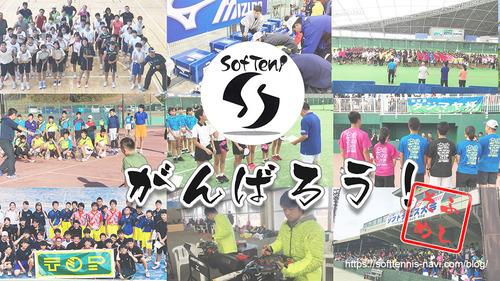 sofuteni-kai_01og