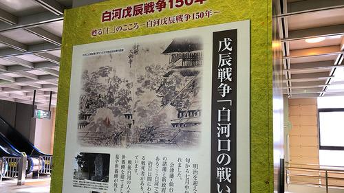 michinoku-burari04