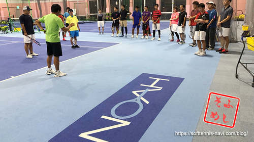 noah-indoorstage_lesson01og