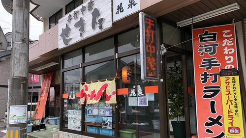 michinoku-burari42
