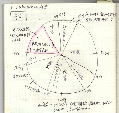 EPSON009_kusaka_H