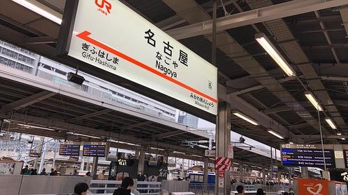 2019senbatsu_39