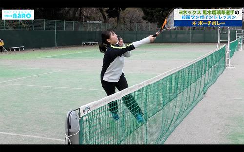yonex_kuroki-rurika03