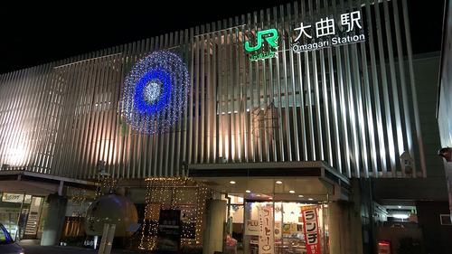 akita-namahage_26
