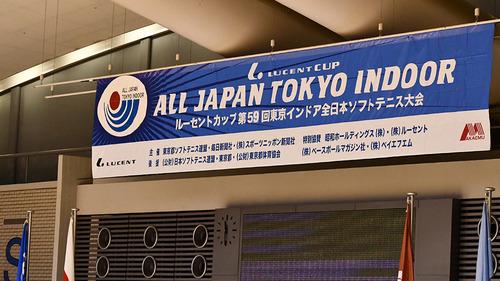 2019lucent-tokyo-indoor_02