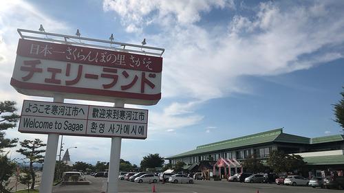 yamagata_trip15