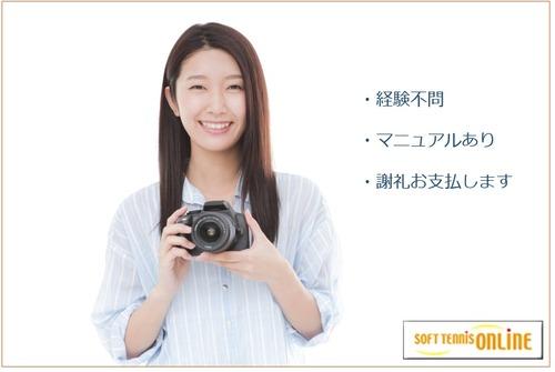 pixta_16126837_M_henshu_com
