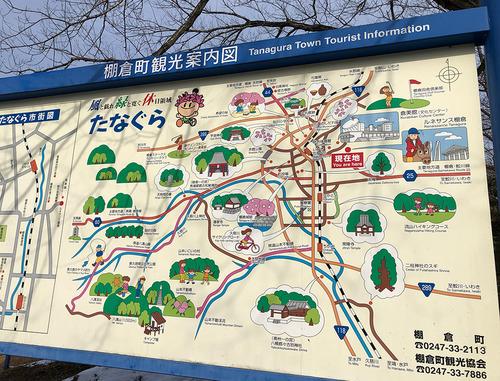 michinoku-burari30