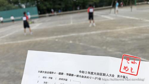 ota-city_shinjinsen01og