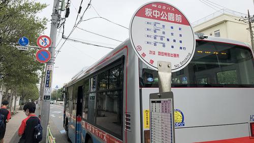 ota-city_shinjinsen02
