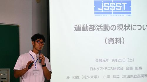 jssst_12