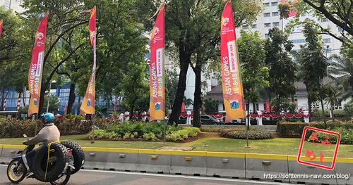 Jakarta-trip01og