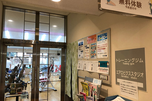 michinoku-burari21